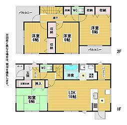 木屋瀬三丁目新築戸建1号棟 第5