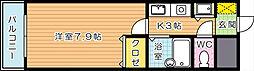 ライオンズマンション皇后崎公園[2階]の間取り