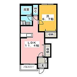 二宮駅 5.9万円
