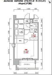 福岡市地下鉄箱崎線 呉服町駅 徒歩12分の賃貸マンション 13階1Kの間取り