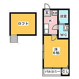 プライマリステージ吉塚[2階]の間取り