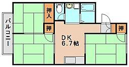 コーポ白水[2階]の間取り