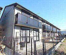京都府京都市南区久世上久世町の賃貸アパートの外観