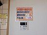 その他,2LDK,面積55.51m2,賃料5.8万円,東武宇都宮線 新栃木駅 徒歩30分,,栃木県栃木市川原田町