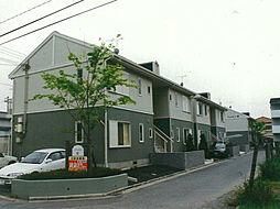 フレグランス栄[2階]の外観
