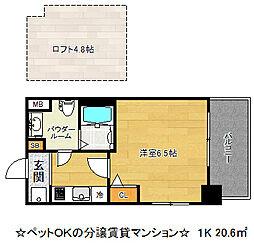 エステムコート神戸・県庁前Ⅳグランディオ[2階]の間取り