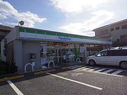 コンビニエンスストアファミリーマート 大泉長久保通り店まで587m