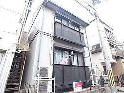 兵庫県神戸市灘区大和町1丁目の賃貸アパートの外観