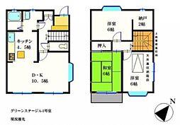 [テラスハウス] 神奈川県横浜市都筑区荏田東3丁目 の賃貸【/】の間取り