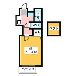 ビクトリアハウスYOKOI[2階]の間取り