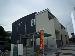 海山道駅 5.7万円