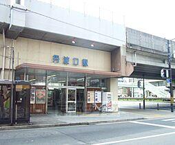 京都府京都市下京区朱雀裏畑町の賃貸アパートの外観