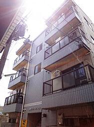 栄町グリーンハイツ[4階]の外観
