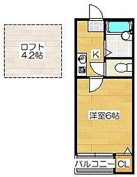 ピュア大宰府壱番館[2階]の間取り