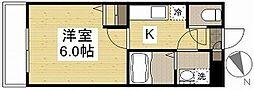 ウェーブレジデンス原尾島[2階]の間取り