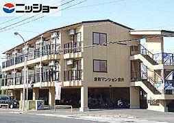 愛教マンション安井[3階]の外観