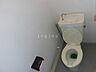 トイレ,1DK,面積26.32m2,賃料3.2万円,バス 旭川電気軌道バス川端3の8下車 徒歩6分,JR函館本線 旭川駅 3.2km,北海道旭川市川端町五条8丁目