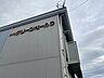 収納,2DK,面積40.92m2,賃料5.0万円,JR常磐線 水戸駅 バス20分 徒歩2分,,茨城県水戸市米沢町405番地