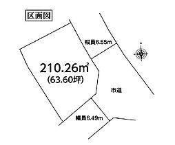 東急田園都市線 青葉台駅 徒歩20分