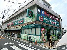 スーパー文化堂荏原店まで539m