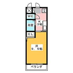 名古屋インターマンション[3階]の間取り