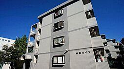 松田ハイツ[2階]の外観