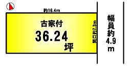 京都地下鉄東西線 石田駅 徒歩14分
