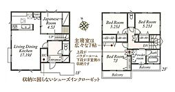 新築一戸建て神奈川県横浜市青葉区市ケ尾町