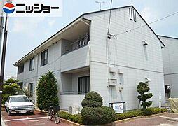平山エコーハイツA[2階]の外観