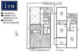 八王子駅 4,280万円