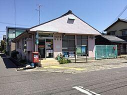 半田平地郵便局 徒歩 約19分(約1447m)