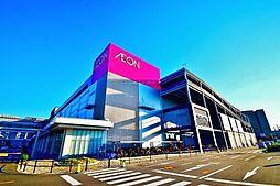 ショッピングセンターイオンモール堺鉄砲町まで1970m