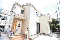 北八王子駅 2,930万円