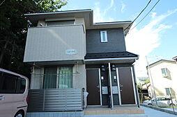 JR東海道本線 大船駅 徒歩15分の賃貸アパート