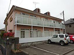 東京都国分寺市光町2丁目の賃貸アパートの外観