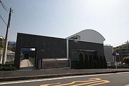 東急田園都市線 たまプラーザ駅 徒歩16分の賃貸マンション