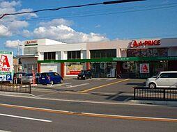 [テラスハウス] 大阪府豊中市桜の町6丁目 の賃貸【/】の外観