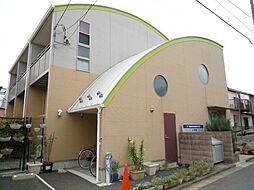 東京都調布市緑ケ丘2丁目の賃貸アパートの外観