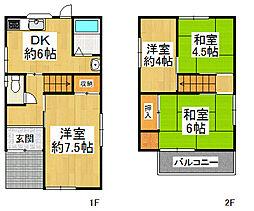 堺市中区八田西町3丁