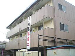 サンライフFUKAYA[207号室]の外観