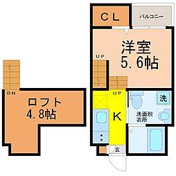 春日井市関田町二丁目デザイナーズ[2階]の間取り