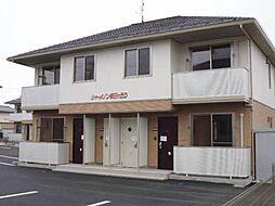 シャーメゾン朝日ヶ丘 D[101号室]の外観