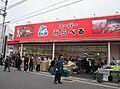 【スーパー】株...