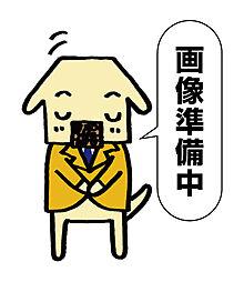 千城台駅 2,510万円