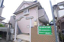 新柏駅 2.3万円