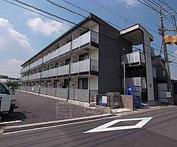 近鉄京都線 小倉駅 徒歩15分の賃貸マンション