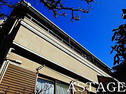東京都世田谷区松原3の賃貸アパートの外観