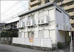兵庫県姫路市東辻井1丁目の賃貸アパートの外観