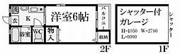 本田ハイツ[2階]の間取り