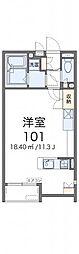 小田急小田原線 海老名駅 バス20分 城山下車 徒歩3分の賃貸アパート 1階ワンルームの間取り
